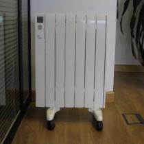 Сравнительные характеристики электрических радиаторов отопления