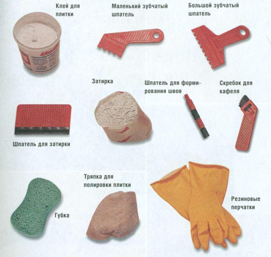 Инструменты для затирки