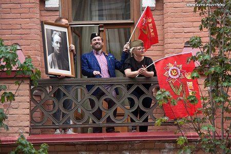 Оформление и украшение дома ко Дню Победы 9 мая.