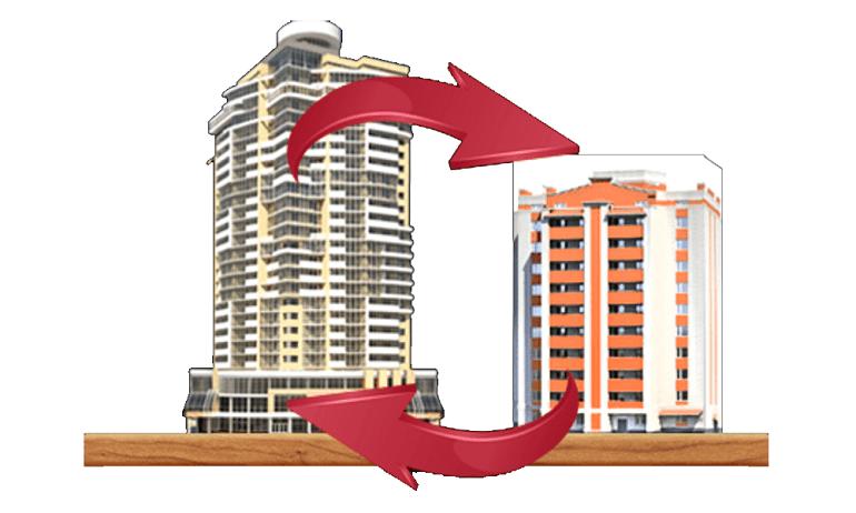 Как с максимальной выгодой обменять вторичное жилье в Москве