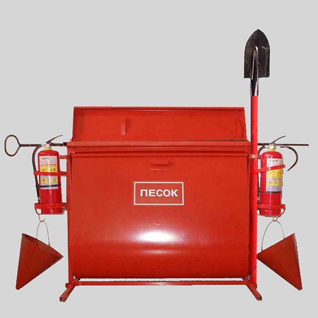 Система пожаробезопасности