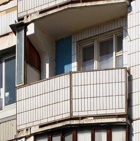 Остекление балконов в домах серии п-44.