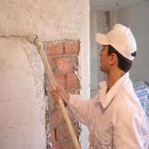 Выравниванием стены под обои