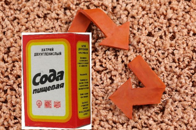 Чем почистить ковролин в домашних условиях содой 960