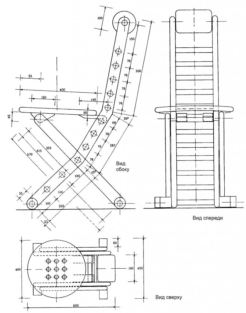 Схема складного стула