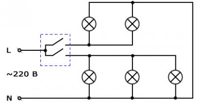 Схема выключаетеля