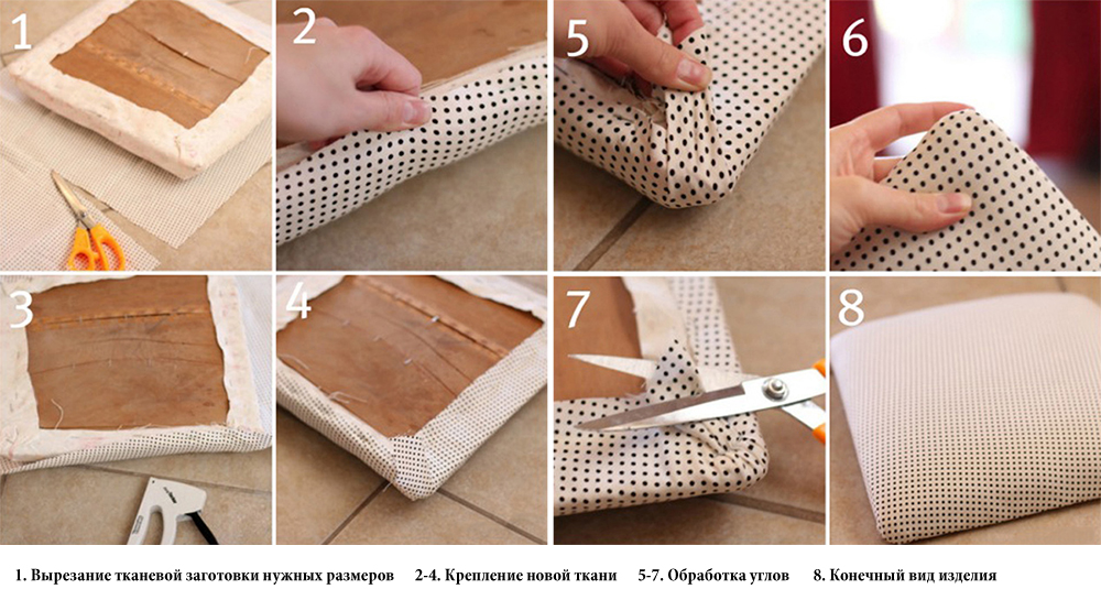 Как правильно сделать обивку стула